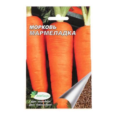 "Семена Морковь ""Мармеладка"", 8 м - Фото 1"