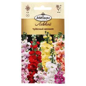 """Семена цветов  Левкой """"Чудесный аромат"""", смесь,  0,1 г"""