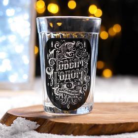 Гранёный стакан «С Новым Годом, настоящий мужик» 250 мл