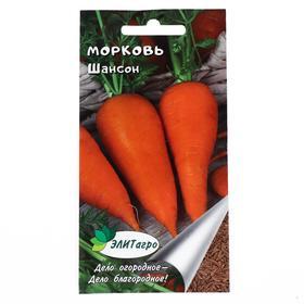 "Семена Морковь ""Шансон"", 2 г"