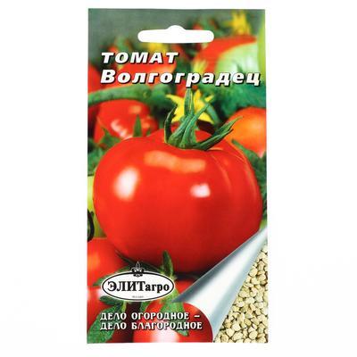 """Семена Томат """"Волгоградец"""", 0,3 г - Фото 1"""