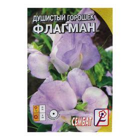 Семена цветов Душистый Горошек 'Голубой флагман', 0.5 г Ош