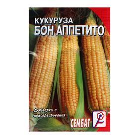 """Семена Кукуруза """"Бон Аппетито"""", 5 г"""