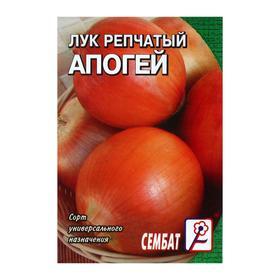 """Семена Лук репчатый """"Апогей"""", 0.2 г"""