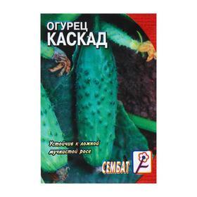 "Семена Огурец ""Каскад"", 0,5 г"