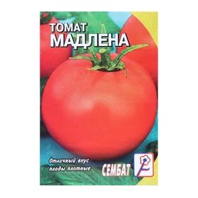 """Семена Томат """"Мадлена"""", 0,1 г"""