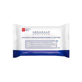 Влажные салфетки AQUAELLE MEDICAL, антибактериальные, 15 шт.