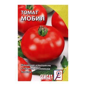 """Семена Томат """"Мобил"""", 0,1 г"""