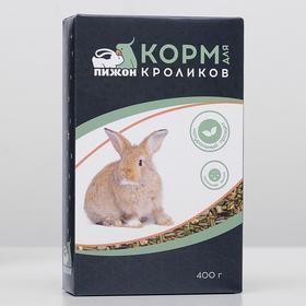 Корм 'Пижон' для кроликов, 400 г Ош