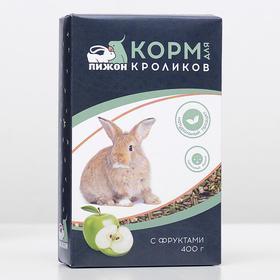 Корм 'Пижон' для кроликов, с фруктами, 400 г Ош