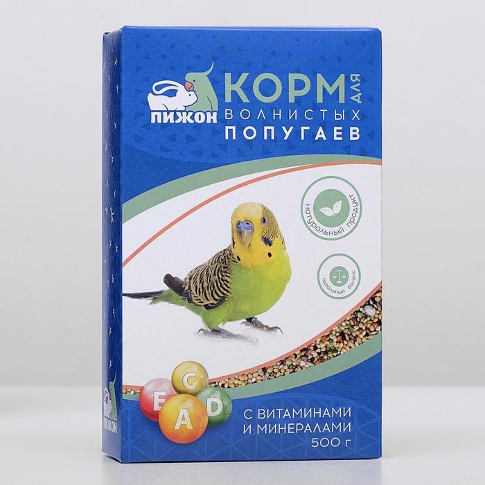 Корм Пижон для волнистых попугаев, с витаминами и минералами, 500 г