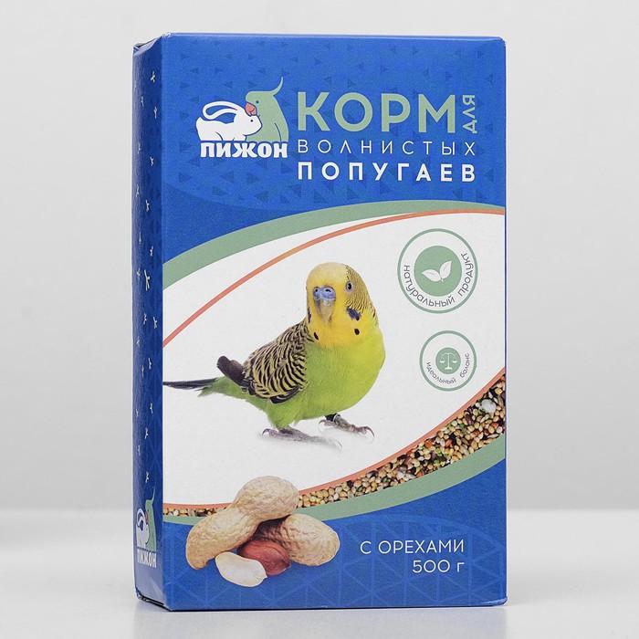 Корм Пижон для волнистых попугаев, с орехами, 500 г