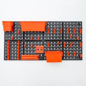 Панель инструментальная с наполнением BLOСKER Blocker Expert, 65,2х10х32,6 см, цвет черный-оранжевый