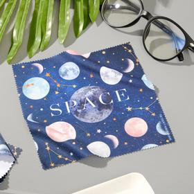 Тряпочка для очков Space