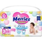 Трусики-подгузники Merries, размер M, 33 шт.