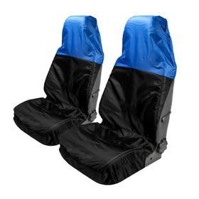 Накидка на переднее сиденье автомобиля, черно-синий, набор 2 шт Ош
