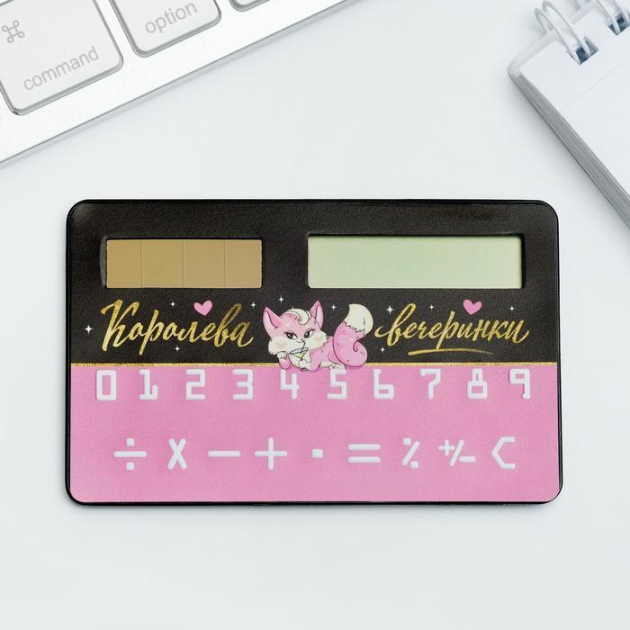 Калькулятор «Королева вечеринки»