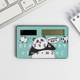 Калькулятор «Панда» Ош
