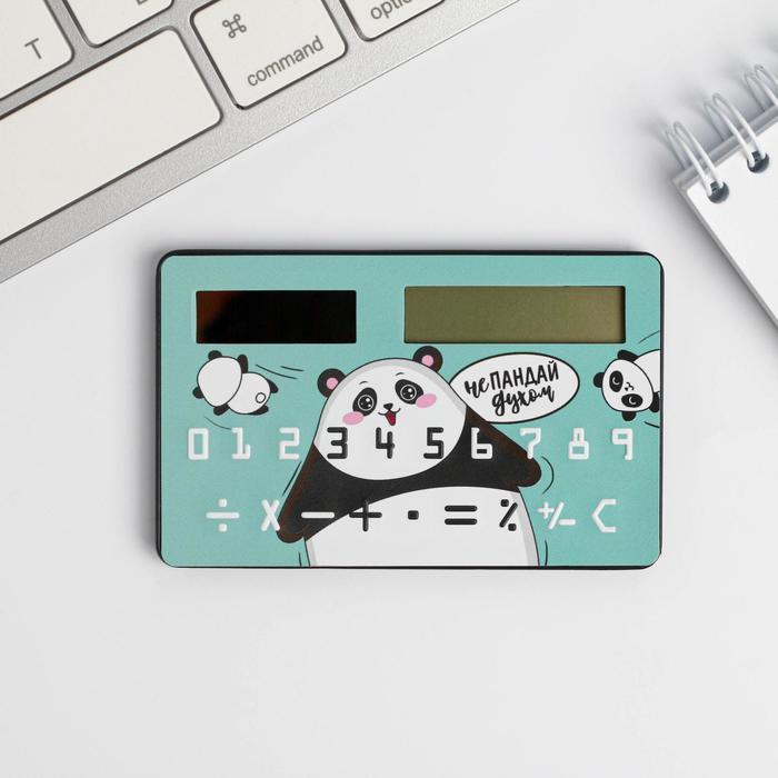 Калькулятор «Панда»