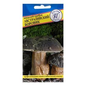 Мицелий грибов Австралийский боровик, 50 мл Ош