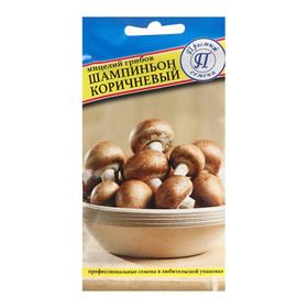 Мицелий грибов Шампиньон коричневый,  60 мл Ош