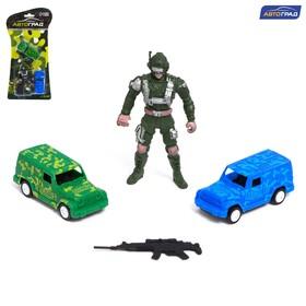 Набор игровой «Армия», 2 машинки и 1 солдат, инерция, МИКС