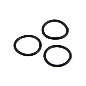 Кольцо уплотнительное 'Симтек', d=20 мм, для металлопластиковой трубы, 14 х 11 х 1,5 мм Ош