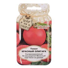 """Семена Томат """"Красный Олигарх"""", серия Банка, 20 шт"""