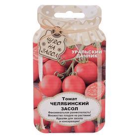 """Семена Томат """"Челябинский Засол"""", серия Банка, 20 шт"""
