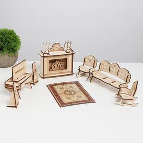 Конструктор арт. КМ-10, Мебель для кукол «Гостиная с камином»