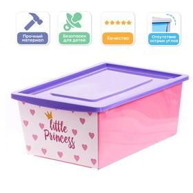 Ящик для игрушек, с крышкой «Принцесса», объём 30 л, цвет розовый