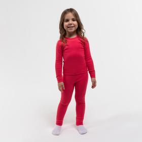 Комплект для девочки термо (лонгслив, леггинсы), цвет фуксия, рост 98 см (28)