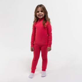 Комплект для девочки термо (водолазка, леггинсы), цвет фуксия, рост 110 см (30)