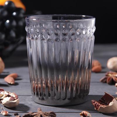 Стакан «Босфор», 250 мл, 8×10 см, цвет градиент серебро