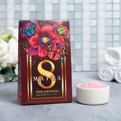 """Соль """"8 Марта"""" 400 г персиковый аромат"""