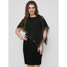 Платье женское «Брилианс голд, 2 в 1», размер 48