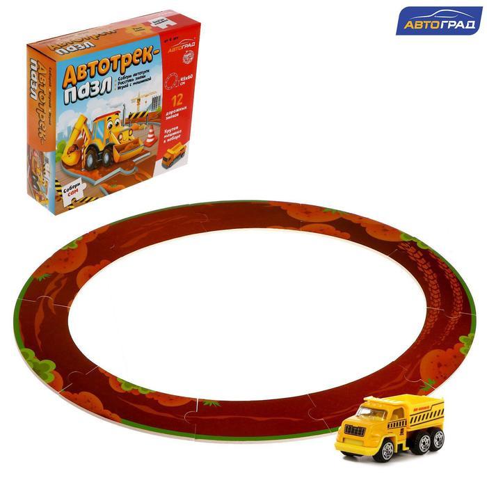 Детский автотрек пазл, строительная машинка