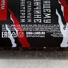 Чай чёрный «Настоящему мужчине»: с имбирем, 50 г. - Фото 4
