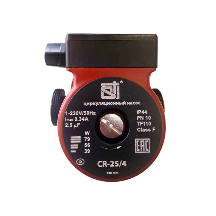Насос циркуляционный STI CR 254-130, напор максимальный 4 м, 395679 Вт, 130 мм