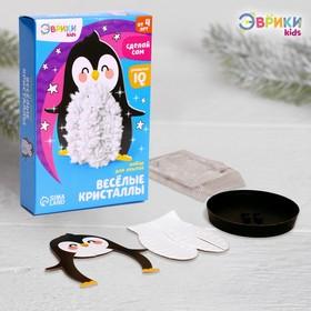 Набор для опытов «Веселые кристаллы», пингвин