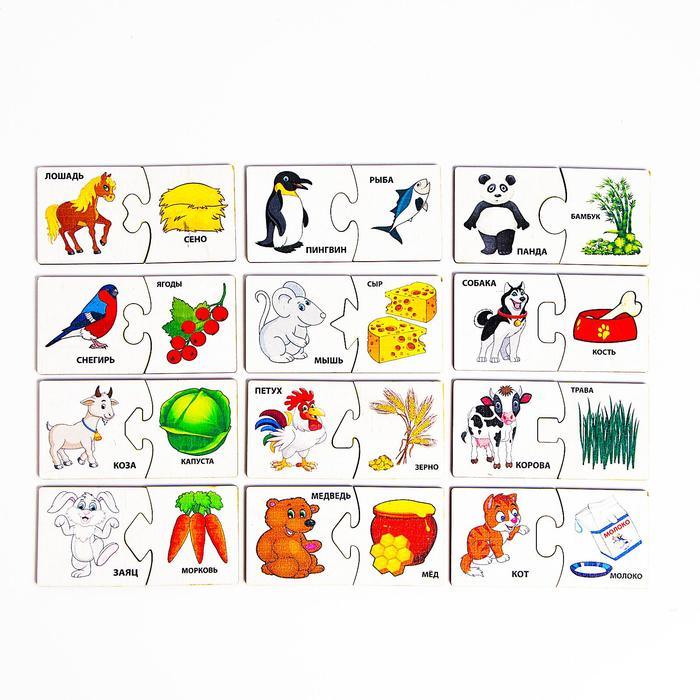 Ассоциации-пазл, развивающая игра «Кто что ест?»