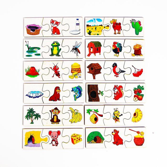 «Кто где живет? Кто что ест?» Играем в ассоциации, развивающий пазл из дерева, 36 больших элементов