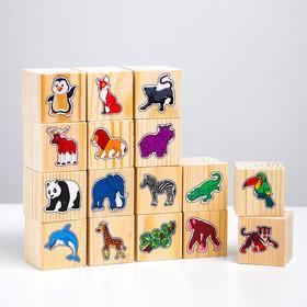 Набор кубиков «В зоопарке» 16 шт.