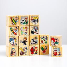 Набор кубиков «Спорт» 16 шт.