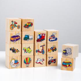Набор кубиков «Транспорт» 16 шт.