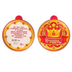 """Медаль """"Почетный гость"""" красная, 104х106"""