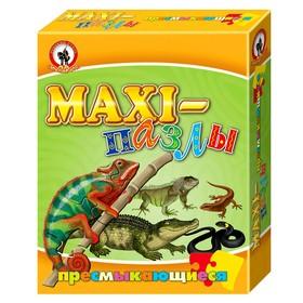 Макси-пазлы «Пресмыкающиеся»