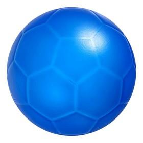 Мяч «Футбол», диаметр 230 мм, МИКС