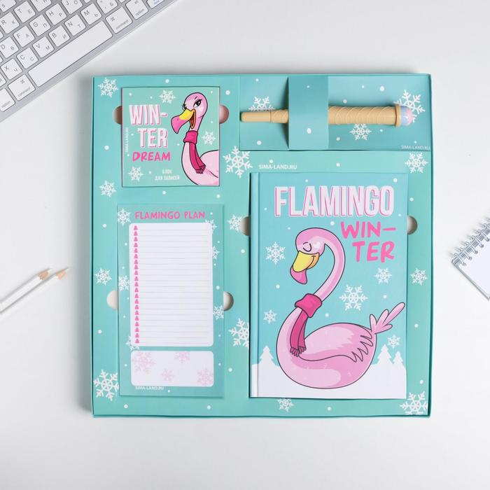 Большой канцелярский набор Flamingo winter