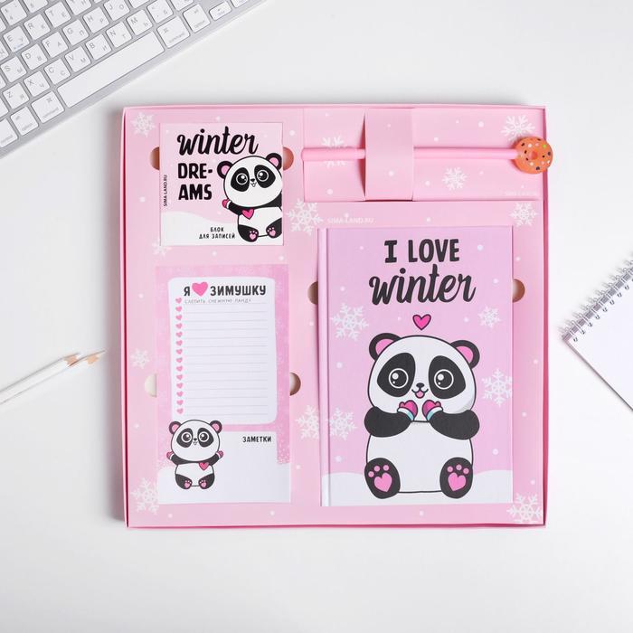 Большой канцелярский набор I love winter